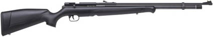 Maximus Standard Air Rifle